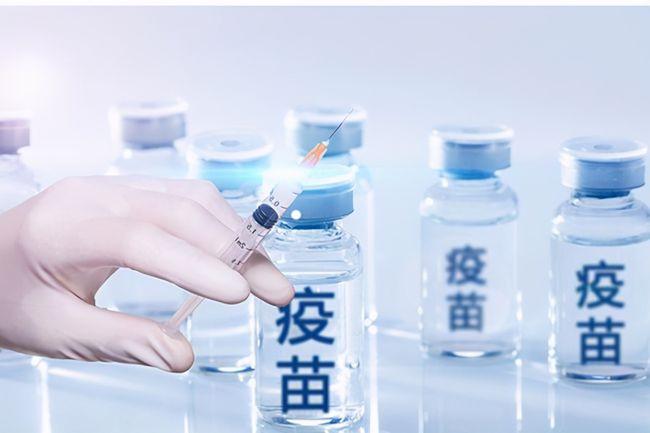 丽珠集团V-01疫苗向俄罗斯递交临床试验申请